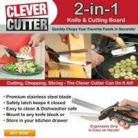 Jual Clever Cutter seen on tv/pisau gunting pemotong serbaguna dapur Murah