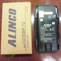 Baterai HT Alinco DJ-175