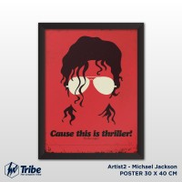 harga Poster 30 X 40 Cm / A3 + Frame Tanpa Kaca - Artist Michael Jackson Tokopedia.com