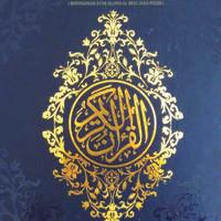Kitab Tafsir Al-Ibriiz karya KH Bisri Mustofa