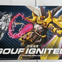 HG 1/144 Gouf Ignited (yellow) HONGLI