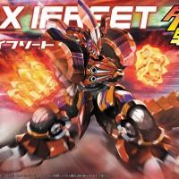 LBX Ifreet