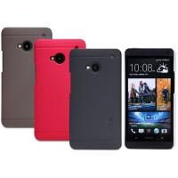 HTC One M7 Premium Case Casing Cover Bumper Sarung Armor Keren Elegan