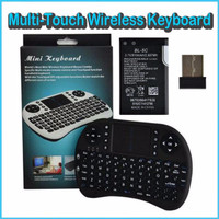 Rechargeable I8 Mini Wireless Keyboard for Android tv box with lithium