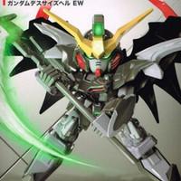 Model Kit Bandai SD Gundam Ex-Standard XXXG-01D2 Deathscythe Hell EW