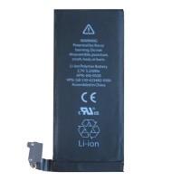 Jual Beli IPHONE 4G BATERAI / BATRE ORIGINAL Baru | Baterai Handphon