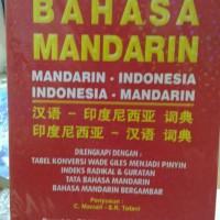 kamus lengkap bahasa mandarin,