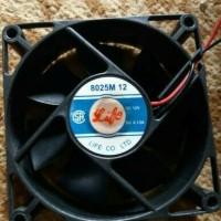 Kipas Angin Power Bekas DC 12v / 12volt cabutan 8cm x 8cm