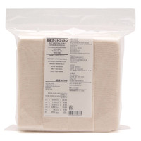 Jual Muji Organic Cotton ukuran 60x50 (reseller) Murah
