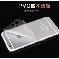 Harga sticker bening garskin transparant iphone 5 s iphone 6 s iphone 6 | antitipu.com