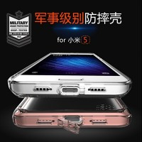 JK Brand Case Hard PC Back Cover - Xiaomi Mi5