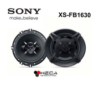 Paket Audio Mobil Sony XAV-602BT XAV602BT Tape + Speaker XS-FB1630 BES