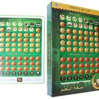 Jual Playpad 50 surah dan doa sehari hari/Mainan Anak Edukasi Murah