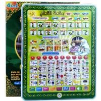 Jual Playpad Muslim 4 Bahasa + Baterai | Playpad 4 Bahasa | Playpad Muslim Murah