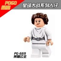 Princess Leia Minifigure Star Wars Rogue One Lego KW PG669