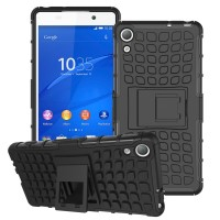 Hard Soft Case Sony Xperia Z3 Plus + Z4 Casing HP Silikon Armor Stand