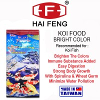 HAI FENG KOI FOOD BRIGHT COLOR 5KG PAKAN KOI MAKANAN IKAN FISH FOOD