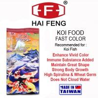 HAI FENG KOI FOOD FAST COLOR 5KG PAKAN KOI FISH FOOD MAKANAN IKAN KOI