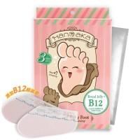 HANAKA baby foot mask / Masker Kaki