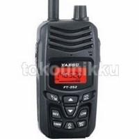 Yaesu Yeasu FT-252 Handy Talky HT ORIGINAL