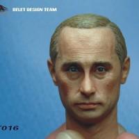 HS Belet BT016 Mr. President
