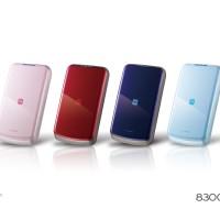 Jual Powerbank MyPower Probox 8300mAh Type HE5 Panasonic Battery Murah