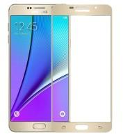 HMC Samsung A9 Pro 2016 / A9 - 2.5D Full Screen Tempered Glass - Emas