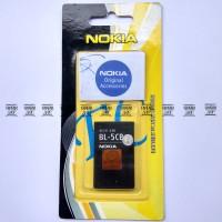 harga Baterai Nokia C2-03 Bl5cb Original Oem | Battery, Bl-5cb, C2 03, C203 Tokopedia.com