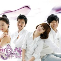 Drama Korea Brilliant Legacy / Shining Inheritance