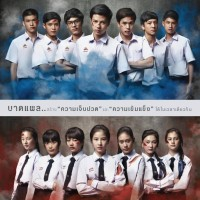 Drama Thailand Hormones Season 3