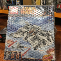 Lego Snowspeeder 75049