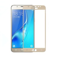Samsung Galaxy J7 Prime 2016 Full Cover Tempered Glass Colour - GOLD