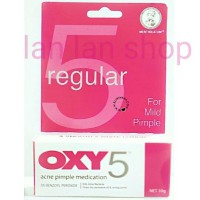 Oxy 5 oxy5 acne pimple medication 10g 10 g gr gram