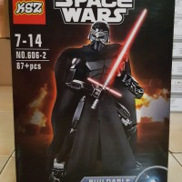 KSZ StarWars Kylo Ren Darth Vader with Lightsaber Storm Trooper 606-2
