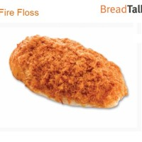 FIRE FLOSS by BreadTalk