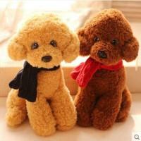 Boneka Anjing Toy Poodle (size S)
