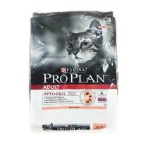 Proplan Adult Salmon 7 kg | makanan kucing proplan termurah