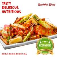 EOMUK ODENG BOKKI 1.3 Kg Fresh - SamWon Makanan Korea ENAK LEZAT