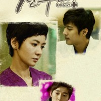 Drama Korea Obstetrics and Gynelogy Doctors / Ob/Gyn
