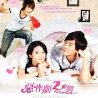 Drama Taiwan They Kiss Again