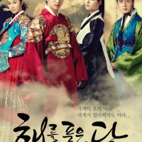 Drama Korea The Moon Embracing The Sun /The Moon That Embraces The Sun