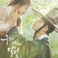 Drama Korea Moonlight Drawn by Clouds / Love in the Moonlight