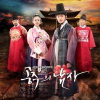 Drama Korea The Princess' Man