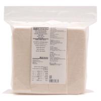 Jual Kapas organik / organic cotton muji jepang 180 pads Vape Vapor Murah