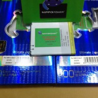 Hippo Battery Samsung Galaxy Ace 3 2000mAh