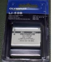 Battery Olympus Replacement Li-50B Li50B Li50 u/ Charger Li-50C