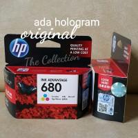 Harga Hp Color Deskjet 2135 Hargano.com