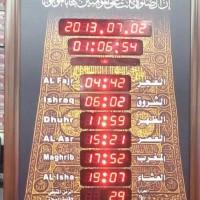 Jam Dinding Digital LED Waktu SHOLAT 6045 / Jam Digital LED Masjid