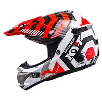 harga Helm Kyt Cross Over Tokopedia.com