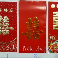 ANGPAO shuang xi, angpau married,hong pao double happiness,amplop uang